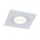 Точечный светильник встраиваемый Maytoni 17579 белый