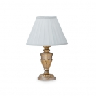 Настольная лампа Ideal Lux Firenze 020853 винтаж, ткань, смесь смол, антикварное золото