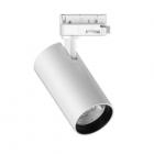 Трековый светильник Ideal Lux Fox 250434 хай-тек, белый, алюминий