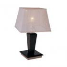Настольная лампа Blitz 8035-51, модерн