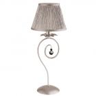 Настольная лампа Wunderlicht NT9500-01T