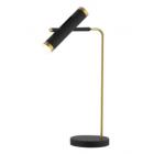 Настольная лампа Wunderlicht KI5428-51B