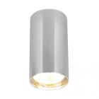 Точечный светильник накладной Wunderlicht IL43100CH, модерн