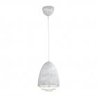 Подвесной светильник Reality Cammy R30391027 белый/серый