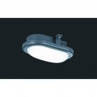 Уличный светильник Reality Hamal R62281142 LED модуль, пластик, серый