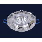 Светильник точечный встраиваемый Levistella 705406 зеркальный