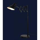 Настольная лампа Levistella 720T81476-1 BK BK черный, лофт