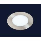Светильник точечный встраиваемый Levistella 728SATINGREY-MBD-15W (круг) теплый, холодный LED