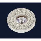 Светильник точечный встраиваемый Levistella 732М7046 CRAZE GOLD серый