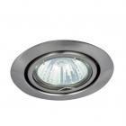Точечный светильник Rabalux Spotrelight 1093 сатиновый никель регулируемый
