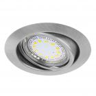 Точечный светильник Rabalux Lite 1166 LED влагостойкий регулируемый