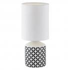Настольная лампа Rabalux Sophie 4398 белый, черный, керамика