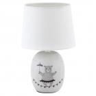 Настольная лампа детская Rabalux Dorka 4607 бежевый, керамика