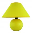 Настольная лампа Rabalux Ariel 4905 желтый, керамика