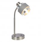 Настольная лампа Rabalux Basil 5384 сатиновый никель