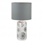 Настольная лампа Rabalux Ginger 6029 серый, керамика