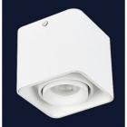 Светильник точечный накладной Levistella 9056601 WH