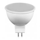 Лампочка светодиодная матовая Feron 25125 LB-24 MR16 G5.3 230V 3W 44LEDS 240Lm 6500K