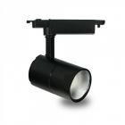 Трековый светильник влагостойкий Feron AL103 29618 4000K 2700lm черный