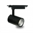 Трековый светильник влагостойкий Feron AL103 41183 4000K 3400lm черный