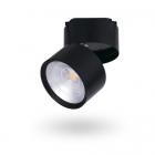 Трековый светильник влагостойкий Feron AL107 32476 4000K 1190lm черный