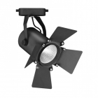 Трековый светильник влагостойкий Feron AL110 32559  4000K 2700lm черный