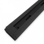Шинопровод однофазный Feron CAB1000 40003 черный