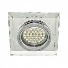 Точечный светильник встраиваемый Feron 8170-2 28492 G5.3, встроенная LED-подсветка 6500K
