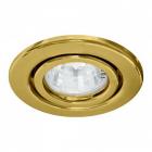 Точечный светильник встраиваемый поворотный  Feron DL 11 15115 G5.3