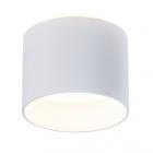 Точечный светильник накладной Maytoni 17563 белый