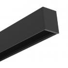 Магнитная трек шина Pride MG-E7010-2 Sandy Black черная, 2000 см