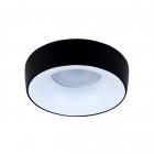 Точечный светильник MJ-Light PRD 3557R-1 BK + PRD 3557-2 WH белый-черный