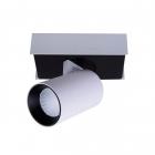 Спот потолочный MJ-Light S056 10W WH+BK 3000K LED черно-белый