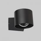 Настенный светильник влагостойкий MJ-Light ORO 3000K BK 17007 6W черный