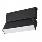 Трековый светильник MJ-Light Magnet TS-DLC78045-12W 3000K черный