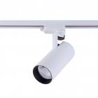 Трековый светильник MJ-Light  8830-3T 20W WH 4000K белый