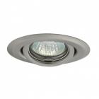 Светильник точечный Kanlux Ulke CT-2119-C/M 349