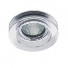 Светильник точечный Kanlux Morta CT-DSO50-SR 22117