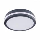 Потолочный светильник влагостойкий Kanlux Beno 18W NW-O-GR 4000K 32941