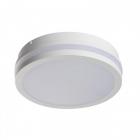 Потолочный светильник влагостойкий Kanlux Beno 18W NW-O-W 4000K 32940