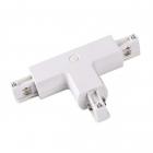 Соединитель для трековых светильников Kanlux TEAR PR-T-LLR-WH 22589
