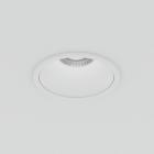 Точечный светильник Light Hub Basic LED 12W 3000/4000K 960lm, цвета в ассортименте