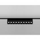 Светильник поворотный Light Hub Flex Dot 4000K 20W 48V, цвета в ассортименте