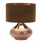 Настольная лампа декоративная Sirius FH 4563 E27, золото