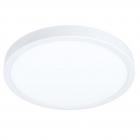 Светильник потолочный Eglo Fueva 5 99265 хай-тек, модерн, сталь, пластик, белый