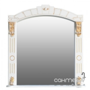 Зеркало Атолл (Ольвия) Александрия 85 (слоновая кость, патина золото)