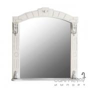 Зеркало Атолл (Ольвия) Александрия 85 (слоновая кость, серебро)