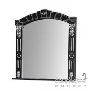 Зеркало Атолл (Ольвия) Александрия 85 (чёрное)